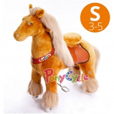 Cheval à roulettes dès 3 ans Royal, Pony Cycle Small